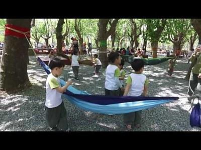 부산시민공원에서 숲밧줄놀이 패스티발